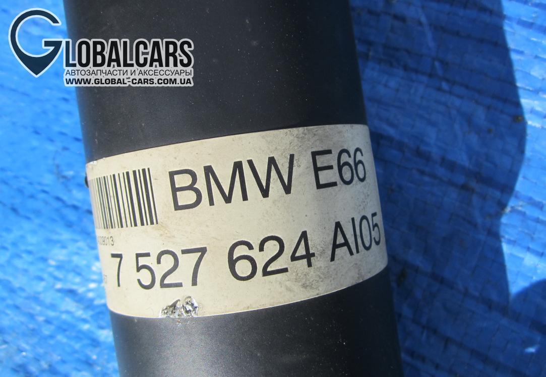 КАРДАН BMW E65 E66 LONG 2006 АВТОМАТ 7527624 - 1R6LL3111, фото 2, цена
