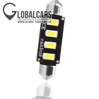 ДИОДА LED C5W LED SMD5630 CANBUS 2W 42MM L335 - 3KM4K9411, фото, цена
