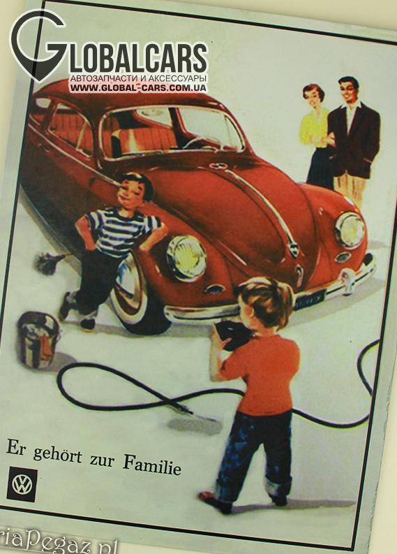 VW GARBUS BEETLE PLAKAT RETRO REKLAMA SZYLD - 655598K21, фото, цена