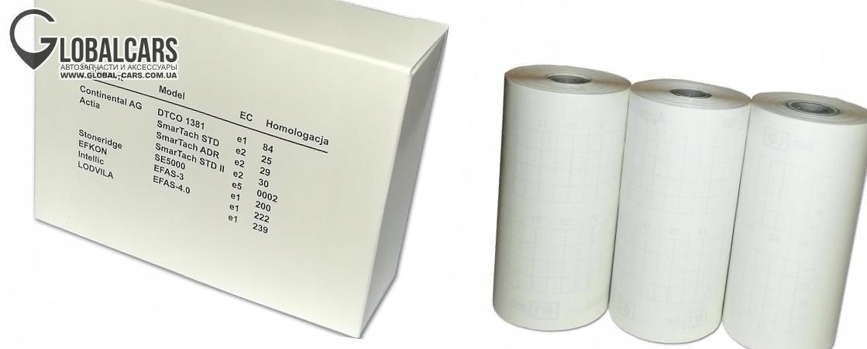 БУМАГА ДЛЯ ВСЕХ TACHOGRAFÓW 3 РОЛИКИ EURO - 69055BBB1, фото, цена