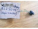 ПРОБКА СЛИВА МАСЛА RENAULT LEGUNA 2 II фото, цена