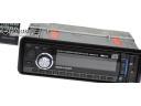 МАГНИТОЛА АВТОМОБИЛЬНЫЕ CD USB SD BLUETOOTH MP3 60W USB фото, цена