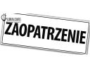 TABLICZKA ZAOPATRZENIE PCV 21X8 CM ЭМБЛЕМА НОМЕРНОЙ ЗНАК фото, цена